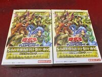 Yu-Gi-Oh Card Structure Deck Masters of the Spiritual Arts japanese 2Packs