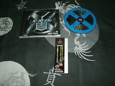 X-Men: Mutant Academy Japan Import For Sony Playstation, PS2 And BC PS3's
