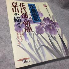 Japanese Suibokuga Sumi-e Brush Painting Art Sample Book No19 Mountains Summer