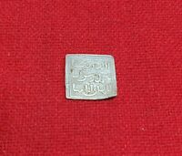 Almohade Square Dirham Silver Coin Al Andalus North Africa Islamic Coin VF