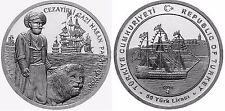 Turkey 2014 Algerian Hasan Pasha Ships And Explorers Series N.6 Silver Coin Unc