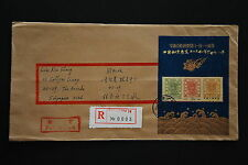 China PRC J150 S/S (With Overprint) on Cover - Guangdong-Guangzhou cds 1988.7.14