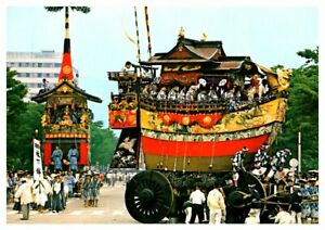 JAPAN Festival de Gion KYOTO Fabulously Decorated Floats Origin 9th Century