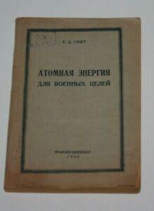 VTG 1946  ATOMIC ENERGY FOR MILITARY PURPOSES   Smyth Paperback 1st russan Print