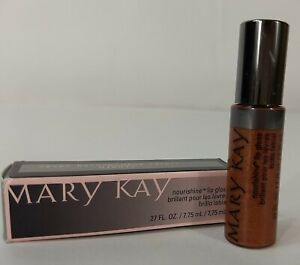 Mary Kay Nourishine Lip Gloss SWEET RAISIN 016972 Free Ship