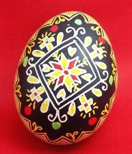 EXCLUSIVE Real chicken Pysanka Easter Blown Egg from Western Ukraine New