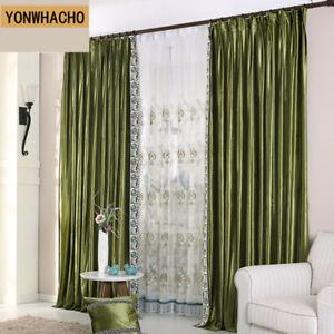 Italian velvet solid luxury European olive green cloth blackout curtain N550