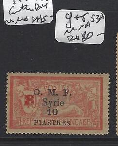 SYRIA   (PP1908B)  Y & T  53A   MNH