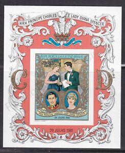 1981 Royal Wedding Charles & Diana MNH Stamp Sheet Guine-Bissau Imperf SG MS675