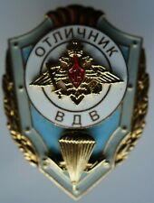 """Real Russian Badge """"Excellence in Airborne VDV Paratroop"""" The Russian Federation"""