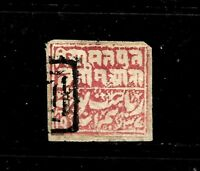 INDIA POONCH 1883, Definitives, 1/2A Red on Thick Laid Paper, FU