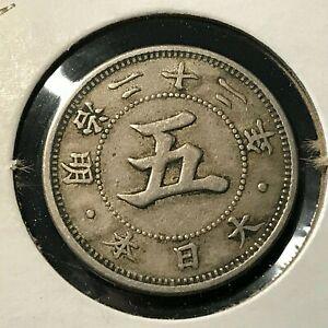 1889 YR22 JAPAN 5 SEN NICE COIN