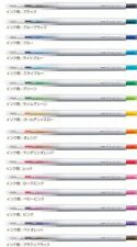 (CHOOSE 5) Uni-Ball Style Fit Signo UMN-139 0.38mm Rollerball Pen, 16 Colors