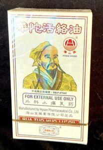 Hua Tuo Huo Lu Oil (1 box)