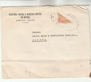 Bolivia Bisect Cover w/ crease