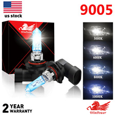 2x 9005/HB3 Halogen 100W 12V High Beam Xenon Headlight Bulbs Bright White Xenon