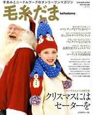 Keitodama Winter 2015 - Japanese Craft Book
