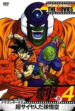 DRAGON BALL THE MOVIES #04 DRAGON BALL Z SUPER SAIYAN...-JAPAN DVD G35