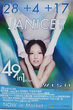 "JANICE VIDAL ""WISH"" ASIAN PROMO POSTER FROM 2009 - Hong Kong Cantopop Music"