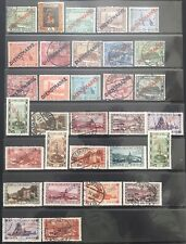 Germany 1922-1929 Saar Official issues MNH/MLH & Used