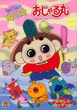 Crayon Shin Chan coloring book RARE UNUSED