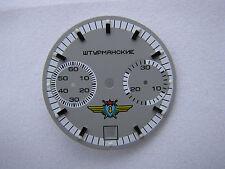 Zifferblatt. Uhren USSR Chronograph Shturmanskie. D - 30,20mm.