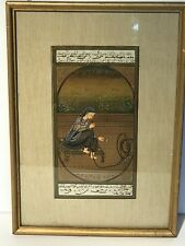 Antique Islamic Persian Miniature Painting Safavid Style 19th Century