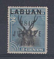 1896 Labuan unused 2c Jubilee Sambar stamp (SG 84)