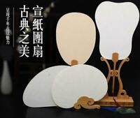 Circular Fan Blank Rice Paper Chinese Calligraphy Painting Creation Decor