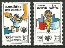 Single Bahraini Stamps (1971-Now)