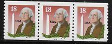 US Scott #2149, Plate #1112 Coil 1985 Washington 18c VF MNH