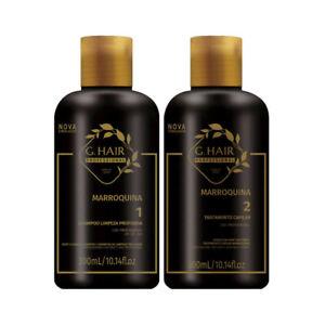 Inoar GHair Moroccan Hair Straightening Treatment Kit 2 x  300 ml