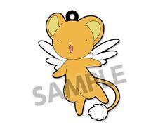 Card Captor Sakura Pic-Lil! Kero-chan Trading Rubber Strap Phone Charm
