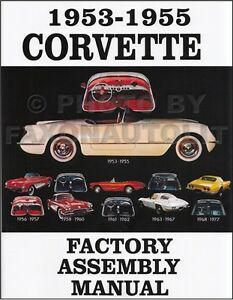 Service Repair Manuals For 1954 Chevrolet Corvette For Sale Ebay