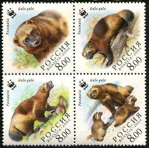 RUSSIA - 2004 WWF 'WOLVERINE' Block of 4 MNH [B0714]