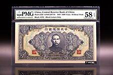 1944 China, Central Resrve Bank, 1000 Yuan PMG 58 EPQ P-J32b Almost Uncirculated