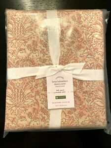 Pottery Barn Larsa Kalamkari Floral Duvet Cover FULL QUEEN Pink Blush NEW