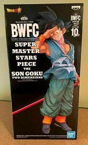 Dragon Ball Super Master stars piece - THE SON GOKU Manga Dimensions - bwfc 10th