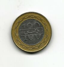 World Coins - Bahrain 100 Fils 2000 Coin KM# 20