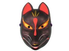 Japanese Traditional Black Fox KITSUNE Mask OMEN Cosplay Costume Rare from JAPAN