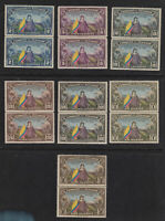 Ecuador sc# 366-372 MNH OG Set of stamp pairs 1938