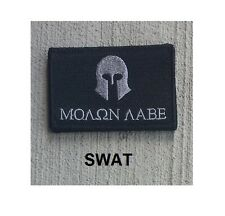 Morale Patch Special Ops Gear - MOLON LABE - HELMET - SWAT Urban - Hook & Loop