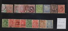! St Vincent  1899-1932.  Lot Of 18  Stamp. YT# . €50.00 !