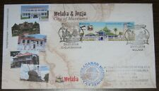 Melaka Jogja City of Museums Malaysia Indonesia First Day Cover FDC 2014