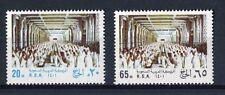 s3954) SAUDI ARABIA 1981 MNH** Mecca pilgrims 2v