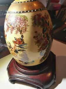 """Vintage Porcelain """"Peacock"""" Large egg with gold accents"""