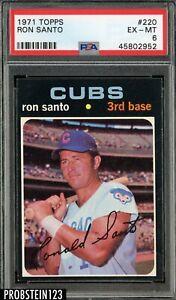 1971 Topps #220 Ron Santo Chicago Cubs PSA  6 EX-MT
