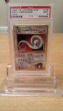 Erika's Dragonair PSA MINT 9 1998 Japanese Gym Holo Pokemon Card.