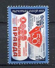 29963) RUSSIA 1975 MNH** Pravda newspaper, 1v. Scott#4282