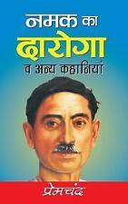 Namak Ka Daroga by Munshi Premchand (2016, Paperback)
